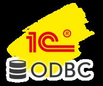 Подключение к внешним источникам данных из 1С (ODBC)