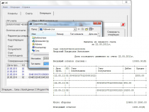 Программа для автоматизации обработки банковских операций (C++, MFC)