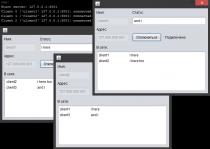 Клиент-серверный TCP-чат (Java)