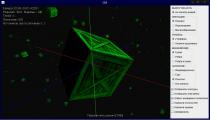 3D визуализатор компьютерных моделей (Java)