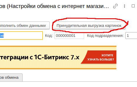 что нужно для регистрации домена by